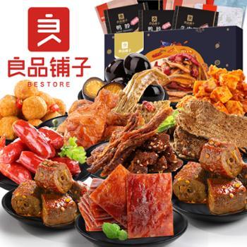 良品铺子 肉肉大满足1589g 1589gx1盒
