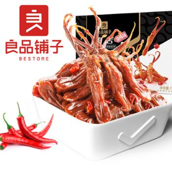 良品铺子 鸭舌(甜辣味) 58gx1袋