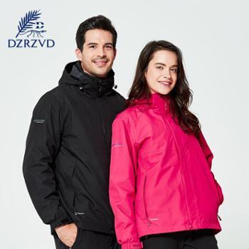 杜戛地情侣冲三合一两件套锋衣加厚保暖户外服99018