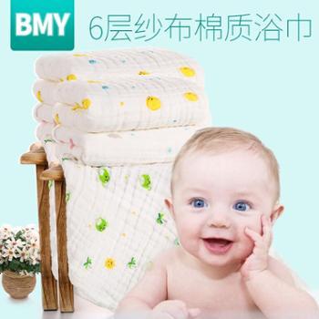 婴儿浴巾棉质纱布儿童宝宝新生儿夏季薄款吸水洗澡毛巾被子盖毯柔