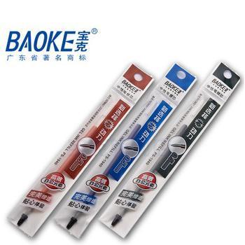 宝克中性笔笔芯 PS1940 0.5mm 单支