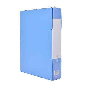 Comix/齐心 PF80AK-1 大容量资料册试卷夹文件夹A4蓝色 单个
