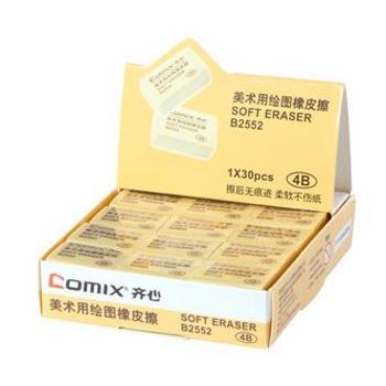 齐心B2553 B2553 大号美术铅笔橡皮 4B 超干净学习考试黄色 每个