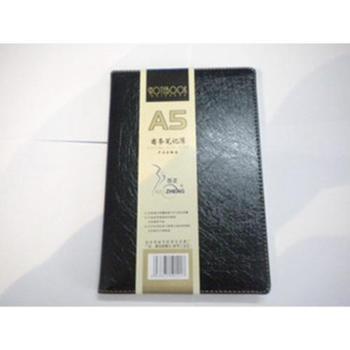 百正A5高级商务笔记簿BZ-2543笔记本记事本每本