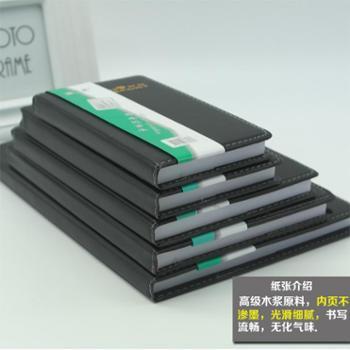 文章记事本 办公商务记事本 日记本子 皮面笔记本 手工本 73325 每本