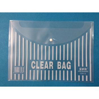 金利尚C356-18文件袋透明按扣袋 A4白色档案袋 一个装