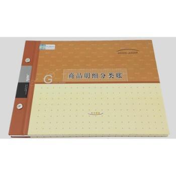 莱特6208 商品明细分类账 25K商品库存帐94页账本
