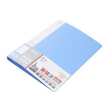 晨光A4资料册30页多层档案夹插页袋办公文件夹 10元/个