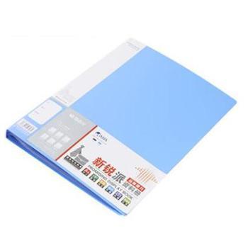 晨光A4资料册40页多层档案夹插页袋办公文件夹 12元/个