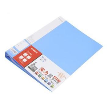 晨光A4资料册60页多层档案夹插页袋办公文件夹 14元/个