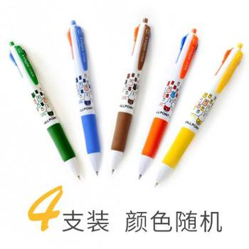 晨光米菲4色圆珠笔MF-1006 3元/支