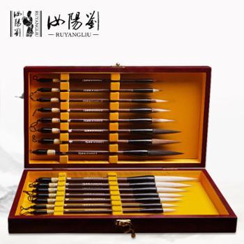 汝阳刘登磨礼品套装毛笔书法练习国画