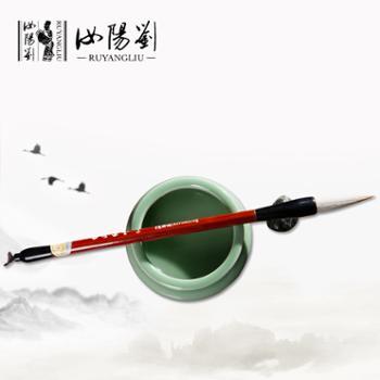 汝阳刘香山红叶兼毫毛笔行书楷书
