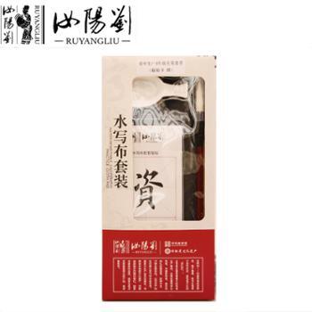汝阳刘 水写布套装 (一支毛笔,一张水写布,5张临帖卡,多功能水碟)