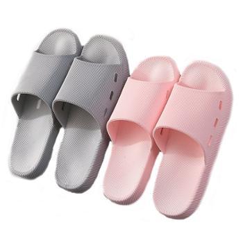 瑶琳 韩版浴室加厚防滑按摩拖鞋