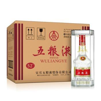 五粮液第七代52度500mlX6瓶装浓香型白酒