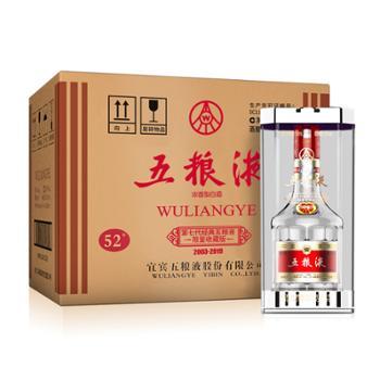 五粮液第七代限量收藏版浓香型52度500mlX6瓶