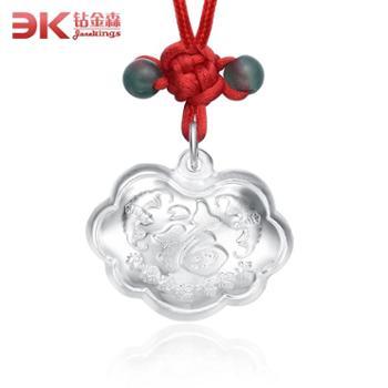 钻金森s990足银宝宝纯银吊坠婴儿锁银饰品儿童礼盒