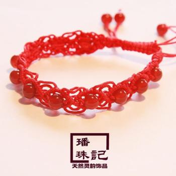 璠珠记开光系列本命年红玛瑙手工编制手链