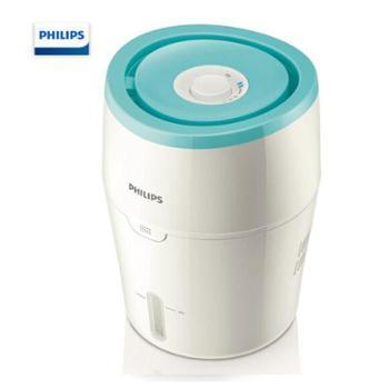 Philips/飞利浦空气加湿器HU4801静音卧室空调房加湿不湿地
