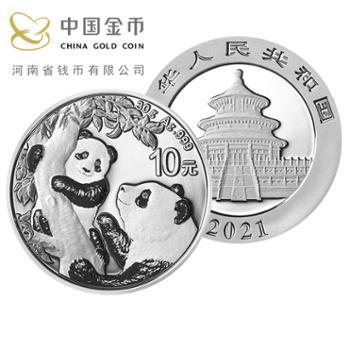 中国金币2021年熊猫30克银币熊猫币熊猫金银币纪念币