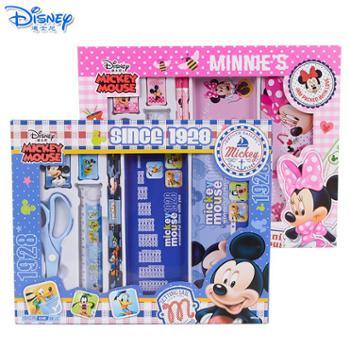 迪士尼小学生文具学习用品套装DM0011