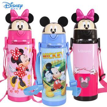 Disney/迪士尼儿童450ML吸管保温杯GX-5777