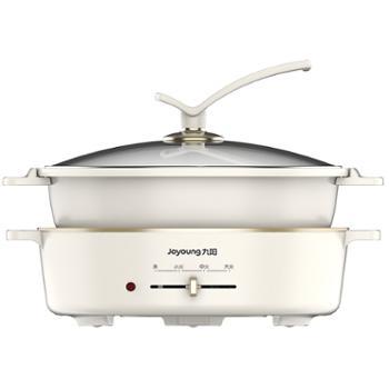 九阳/Joyoung5升L大容量分体式电煮锅HG50-E16