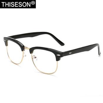 砾石复古情侣平光镜配近视眼镜框防蓝光电脑防辐射护目镜防紫外线男女款眼镜架
