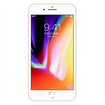 AppleiPhone8Plus苹果8Plus(A1864)256GB移动联通电信4G手机