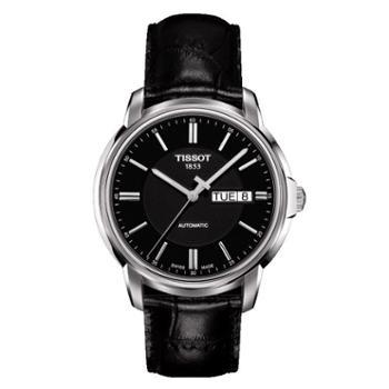 天梭TISSOT-海星系列机械男表T065.430.16.051.00/T065.430.16.031.00可选 瑞士手表进口腕表