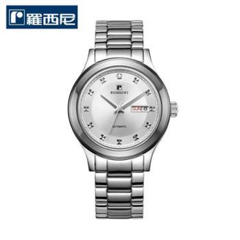 罗西尼(ROSSINI)手表雅尊商务系列双历透底进口机芯机械男士手表5479W01A/5479W04B两色可选