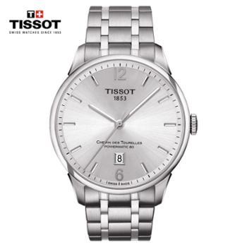 天梭TISSOT-杜鲁尔系列自动机械男表T099.407.11.037.00瑞士手表进口腕表