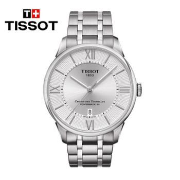 天梭TISSOT-杜鲁尔系列自动机械男表T099.407.11.038.00进口手表瑞士腕表