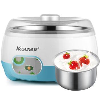 科顺KESUN SN0002 迷你全自动酸奶机