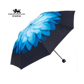 NINO RIVA 尼诺里拉 雏菊黑胶三折晴雨伞NYB854 蓝色
