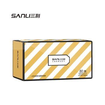 三利棉柔巾一次性纯棉洁面巾单盒SLMR10-1