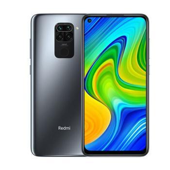 小米/MI Redmi 10X 4G 游戏智能手机 小米