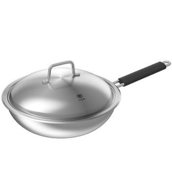 知吾煮GJC01CM不锈钢炒锅-米家定制30cm