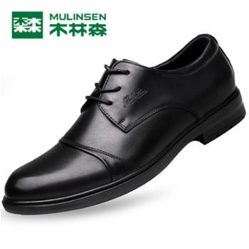 木林森真皮透气韩版潮流休闲男士皮鞋