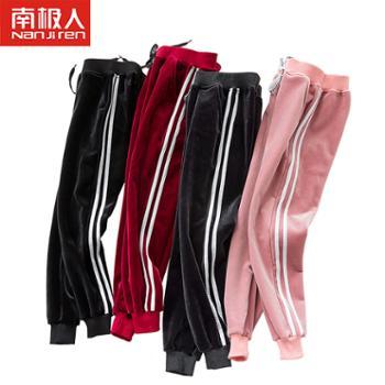 南极人男童女童裤子春秋金丝绒运动裤秋装长裤聚酯纤维