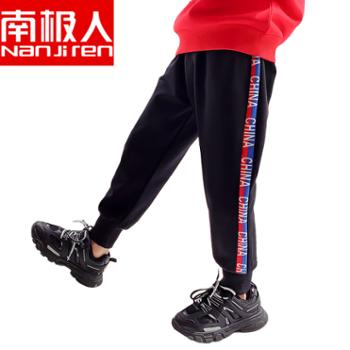 南极人童装男女秋装休闲长裤聚酰胺纤维