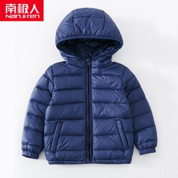南极人儿童轻薄羽绒服短款宝宝童装外套白鸭绒