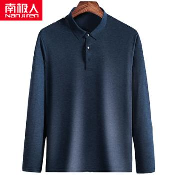 南极人男翻领长袖t恤商务休闲Polo衫纯色