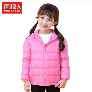 南极人儿童轻薄羽绒服短款宝宝外套秋冬白鸭绒