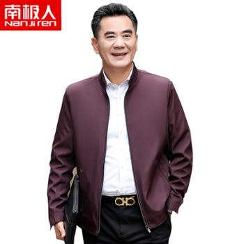 南极人夹克衫男士装薄款外套聚酯纤维100%