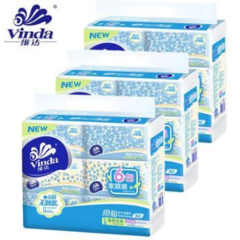 维达抽纸家用面巾卫生纸细韧3层100抽/包