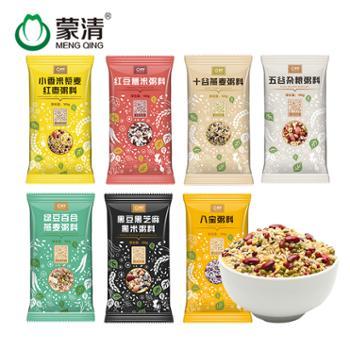蒙清小香米每日粥料100g*7袋(盒)