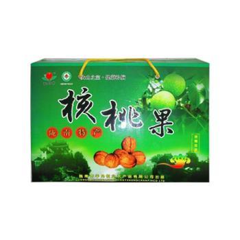 【華隴亨業】 成县核桃之乡 地标产品 核桃果2.5kg