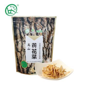农夫乡情黄花菜干菜500g农家特产